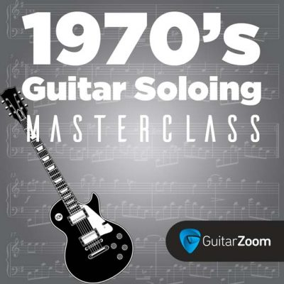 1970s-masterclass